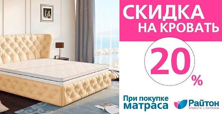 Матрац на кровать
